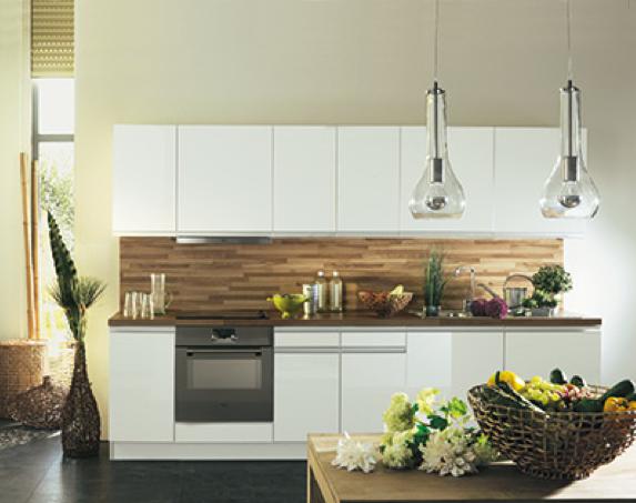 Meubles de cuisine blanche sky chez alinea for Plan de travail cuisine alinea