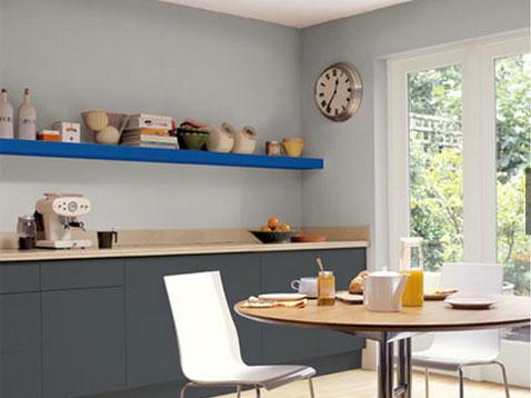 meuble cuisine gris anthracite cuisine gris anthracite. Black Bedroom Furniture Sets. Home Design Ideas