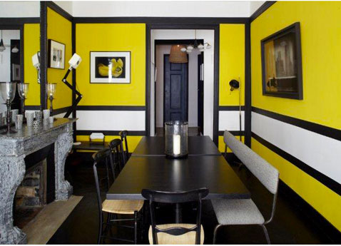 d coration salle manger moderne jaune et noir. Black Bedroom Furniture Sets. Home Design Ideas
