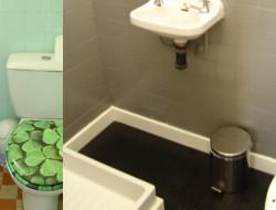 La page est introuvable decoration maison idees deco for Peinture sur carrelage sol salle de bain