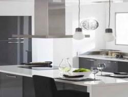Cr ez votre cuisine alin a avec le logiciel cuisine 3d - Alinea cuisine 3d ...