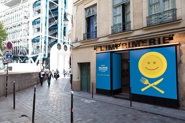 Le géant du meuble suédois ouvre son épicerie éphémère Mums les 14 et 15 novembre à Paris dans le quartier du Marais. Un pop up store gastronomique unique en son genre.