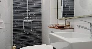 Petite salle de bain hyper bien am nag e deco cool - Petite salle de bain en longueur ...
